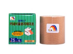 Kinesiology Tape 7,5mt x 5mt NATURAL