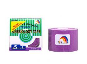 Kinesiology Tape 5cm x 5mt Colore VIOLA (6 Pezzi)